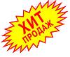 Деревянные бытовки от производителя для дачи и для строителей Москва, купить недорого готовые бытовки 3х6, утепленные для проживания зимой, узнать цены в Московской области и Санкт-Петербурге